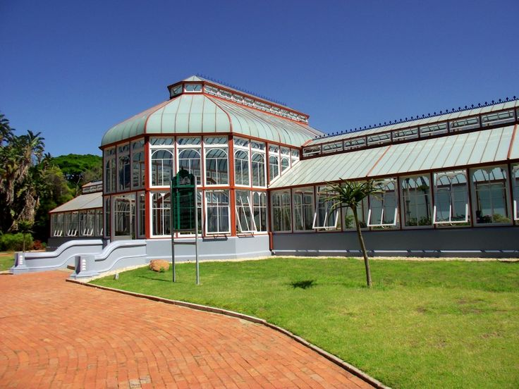 Conservatory - St Georges Park