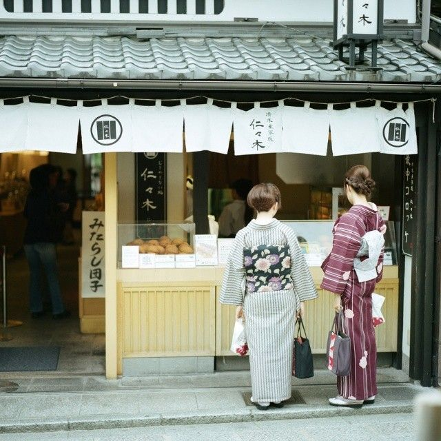 Japanese sweets shop