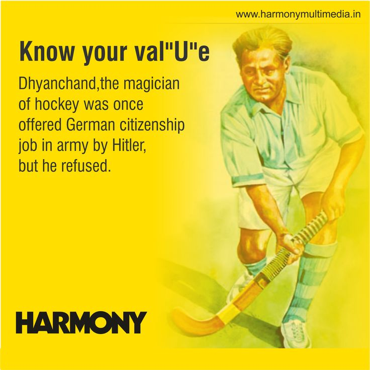 Know Your Value #HarmonyMultimedia