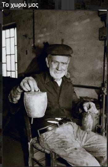 Παρασκουλάκης τεχνίτης για λέρια στους Αρμένους Αποκορώνου....δεν υπάρχει πλέον ( Από Ελευθερόπολις εφημερίδα των Αρμένων)