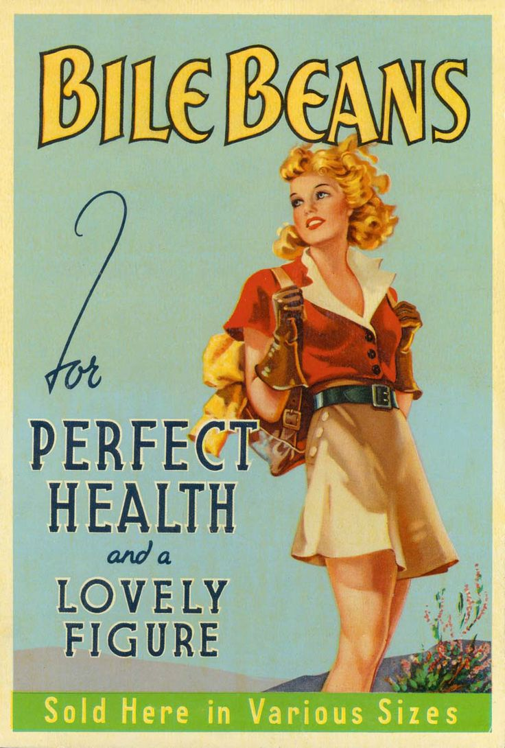 Bile Beans Advertising IdeasVintage