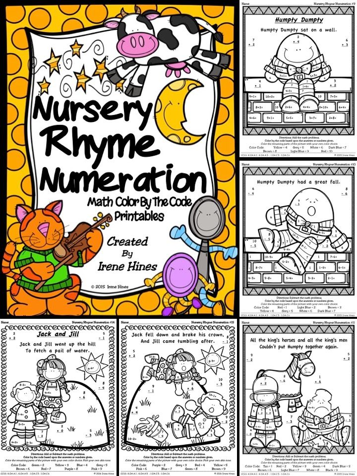 Nursery Rhyme Numeration: ~ Color By The Number Code Math Puzzles To Practice Number Recognition, Basic Addition and Subtraction Skills! ~This Color By Number Unit Is Aligned To The CCSS. Each Page Has The Specific CCSS Listed. ~This bundle includes 15 Nursery Rhyme themed math puzzles to practice math skills. $