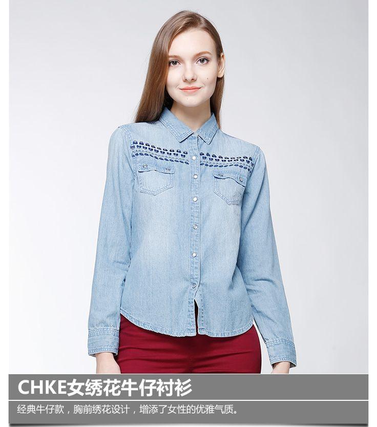 CHEROKEE / умная музыка нечетные новые модели весна худые женщины вышитые с длинными рукавами, джинсовые рубашки тонкий слой 628213-tmall.com Lynx