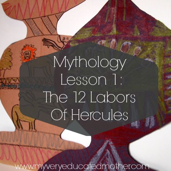"""an analysis of the 12 labors of hercules in greek mythology The purpose of the study of the hercules myth  in the twelve labours of  hercules, that path of discipleship is de-  in one analysis of discipleship, it has  been defined as """"a psychic resolvent, which  (greek and roman mythology,  vol."""