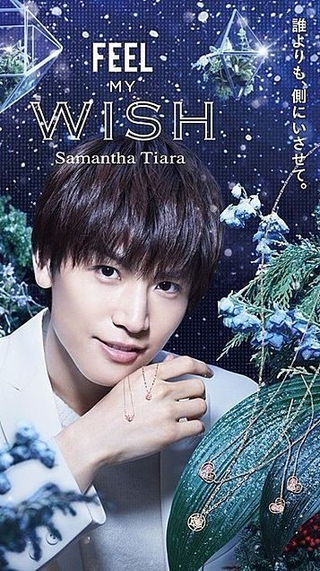 Iwata Takanori × Samantha Tiara