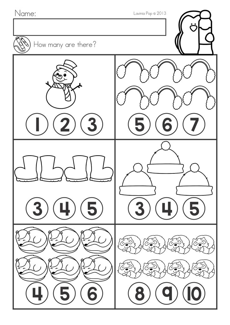 winter math worksheets activities no prep preschool math worksheets preschool worksheets. Black Bedroom Furniture Sets. Home Design Ideas