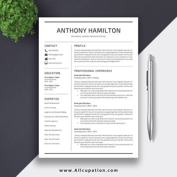 2020 Simple Resume Template Cv Template For Word Cover Letter