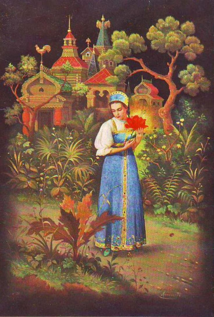 Картинка с аленьким цветочком сказка, стишки
