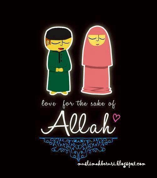 I love Alah
