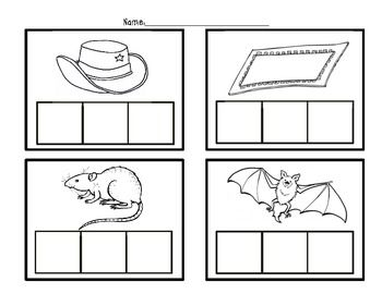 Elkonin Boxes: Short a...FREE! CCSS.ELA-Literacy.RF.K.2.b Count, pronounce, blend, and segment syllables in spoken words **Need for PSF practice- all vowel CVC and blends