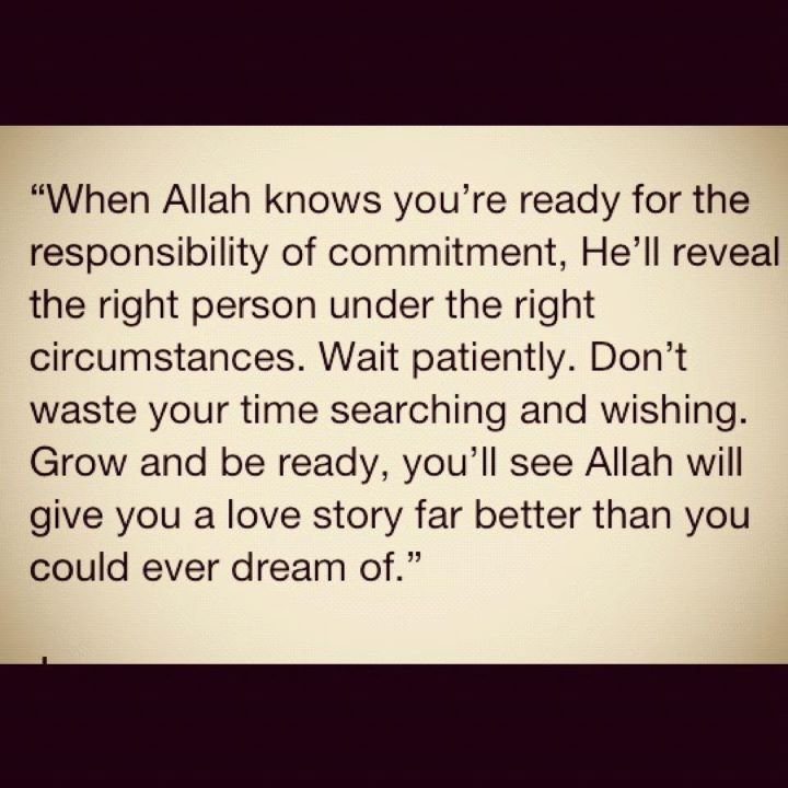 When Allah knows...