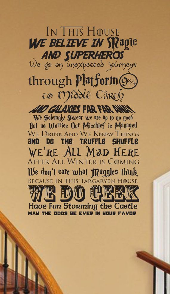 In this House We Do Geek V5 CUSTOMIZABLE wall Decal Fantasy star wars harry potter hobbit geekery hogwarts galaxy bride game thrones alice
