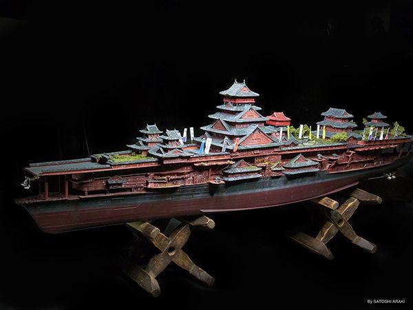 "Diorama 33, ""Maritime Fortress Akagi"", Reduced scale;1/350, 2014 | Production by Satoshi Araki"