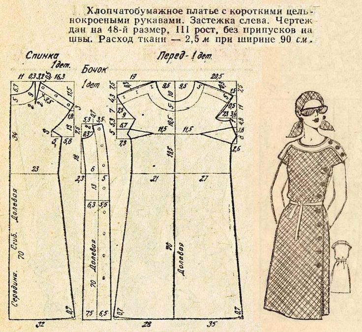 17 mejores imágenes sobre vestidos en Pinterest | Vestidos, Costura ...
