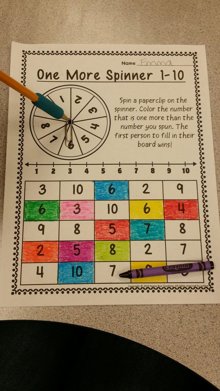 One More, One Less Printables and Games Math activities