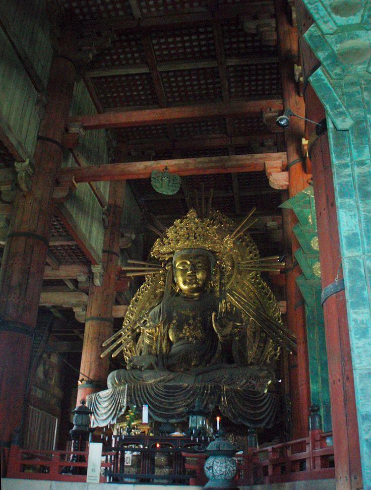 Templo Todaiji, em Nara (奈良), uma antiga capital do Japão. http://entrepreambulos.blogspot.pt/2016/02/nara.html