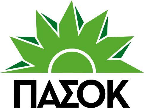 Pasok, Panhellenic Socialist Movement, Political Party, Greece, Logo, Social democracy, Third Way, Social liberalism, Centre-left