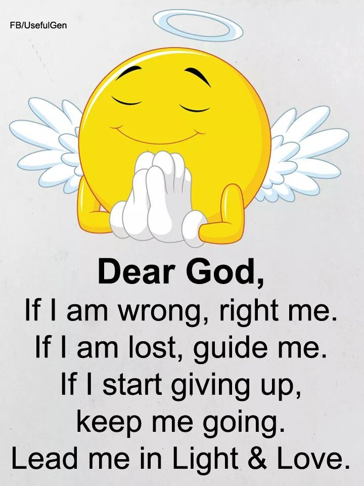 Image result for dear god if i am wrong right me | Worship