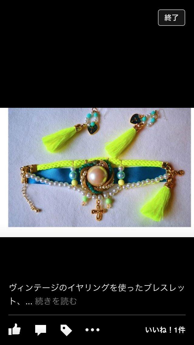 Bracelet using vintage earring