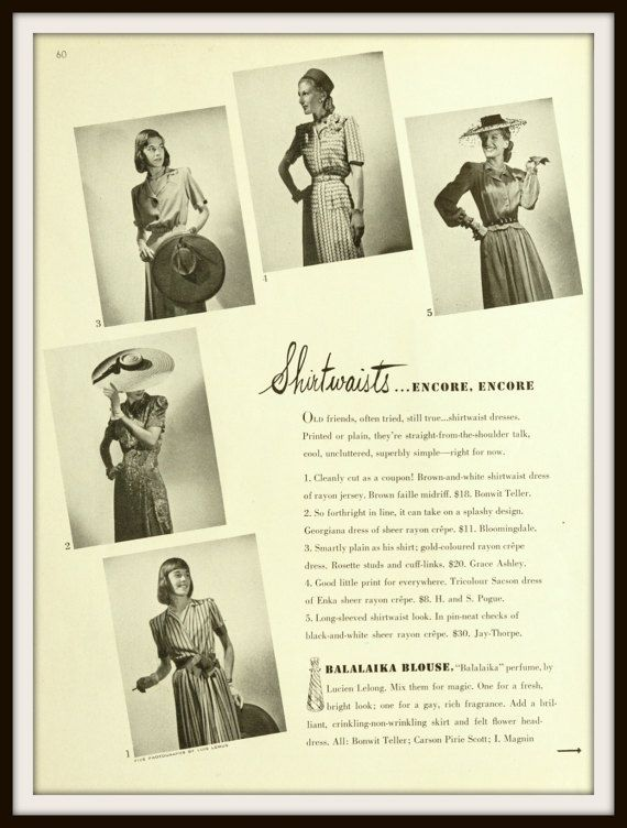 1943 Shirtwaiste Dress Advertisement. Vintage Vogue ad. Vintage clothing ad. Vintage Fashion ad.