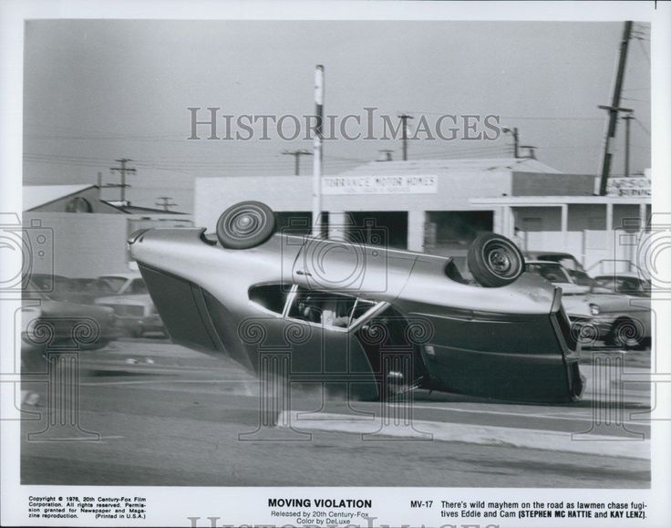 """1976 Press Photo Stephen McHattie and Kay Lenz in """"Moving Violation"""""""