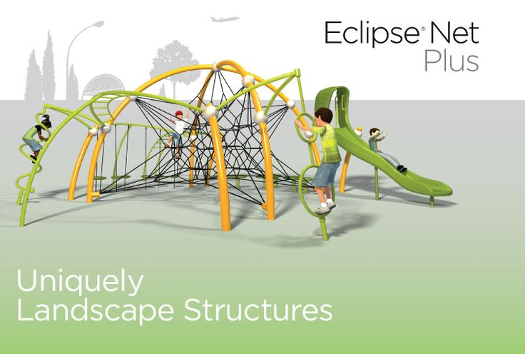 Landscape Structures has a new enhanced design, exclusive to LSI. The Eclipse® Net Climber offers limitless playroutes and a climbing experience unlike any other!