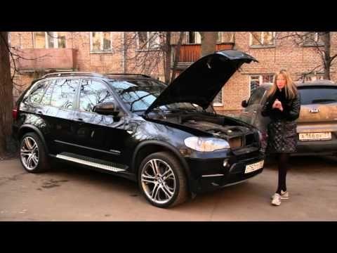 BMW/БМВ X5. Купить и остаться без штанов