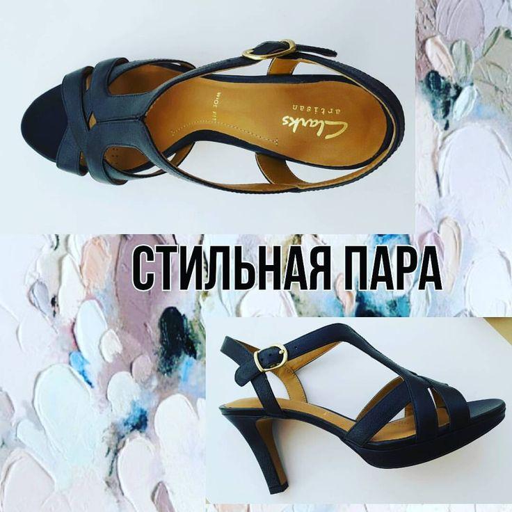 СТИЛЬНАЯ ПАРА|Магазин обуви
