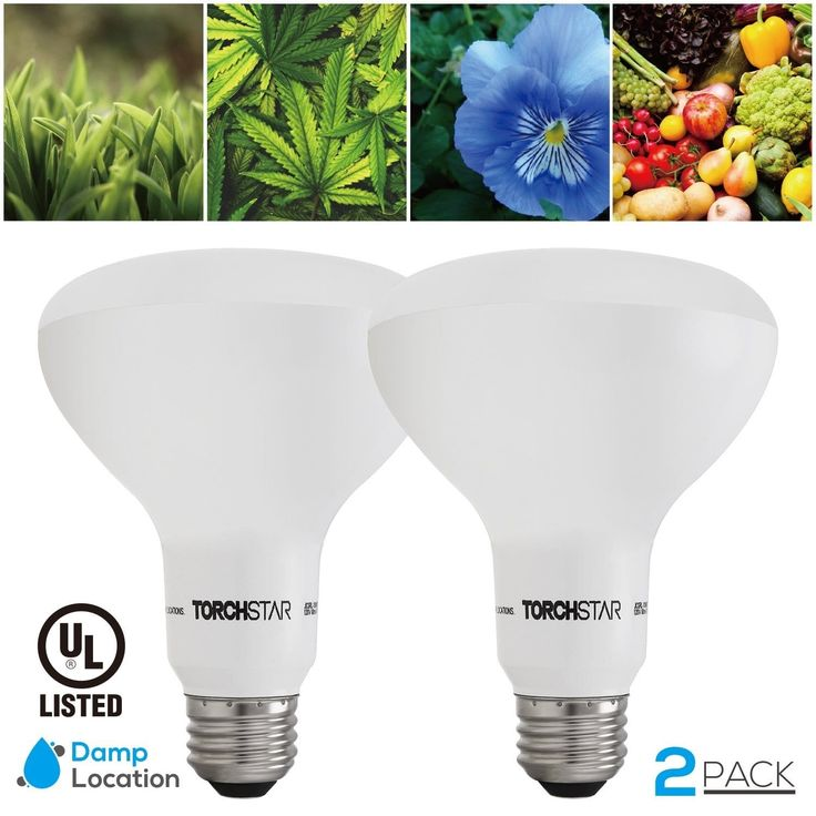 10W BR30 LED Plant Grow Bulb, Full Spectrum Hydroponic Lighting (2 pack-white)