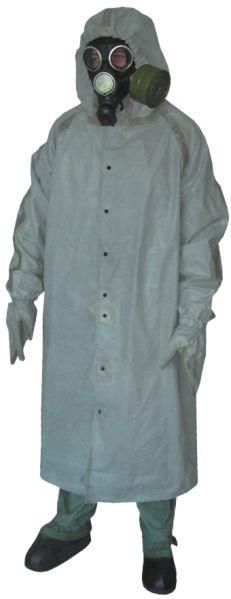 Защитный костюм диггер