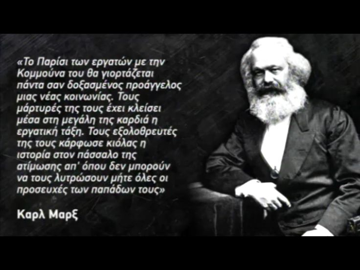 the ideas and thoughts of karl marx History evolves through a similar dialectical process, whereby the contradictions of a given age give rise to a new age based on a smoothing over of these contradictions marx developed a view of history similar to hegel's, but the main difference between marx and hegel is that hegel is an idealist and marx is a materialist.