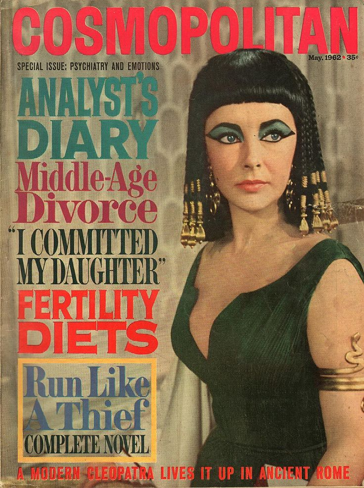 "Cosmopolitan magazine, MAY 1962 Elizabeth Taylor on cover promoting film ""Cleopatra"""