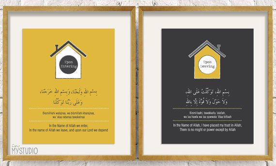 Entering and Leaving Home Dua. Islamic Wall Art by inmystudioo, $8.00