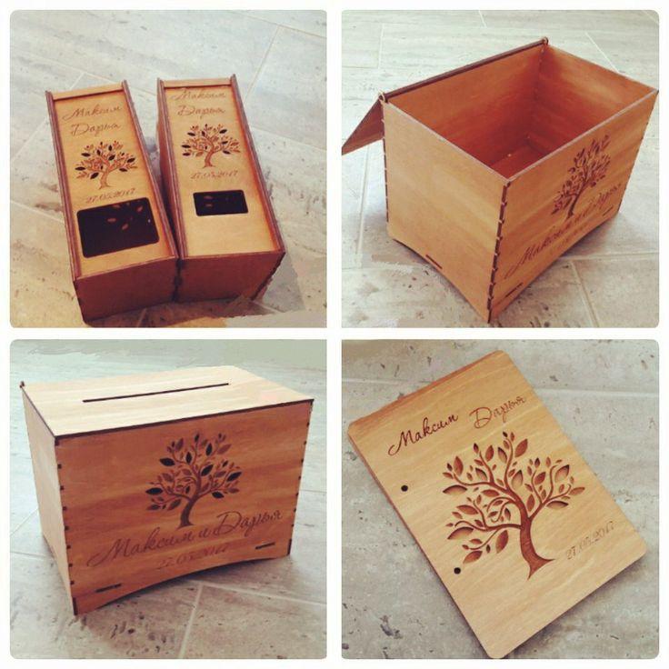 Коробка для денег на свадьбу Лазерная резка Курск Деревянный ПАПА