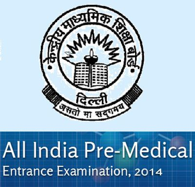 AIPMT Result 2014. Result is going to be declared very soon. See Updates http://www.infoxss.com/aipmt-result-2014-availability/