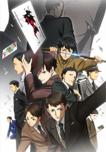 Joker Game - TV-Start des Anime bekannt gegeben - http://sumikai.com/mangaanime/joker-game-tv-start-des-anime-bekannt-gegeben-123866/