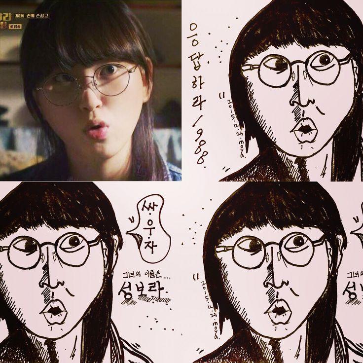 drawn by moya