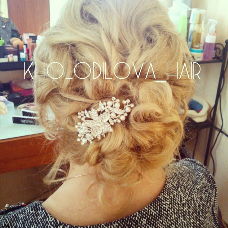 #beauty #hair #hairstyle #bridal #updo