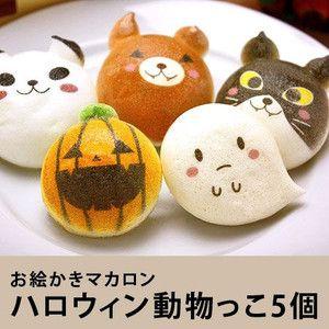 Bento Friday: Japanese Halloween Sweets - A Rinkya Blog