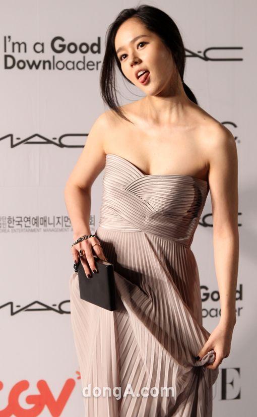 Han Ga-In 한가인