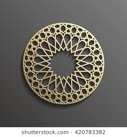 islamic 3d gold on dark mandala round ornament background architectural muslim texture design can be used for brochures invitationspersian motif