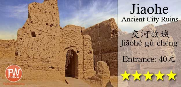 Introduction to Turpan's Ancient City of Jiaohe in Xinjiang, China