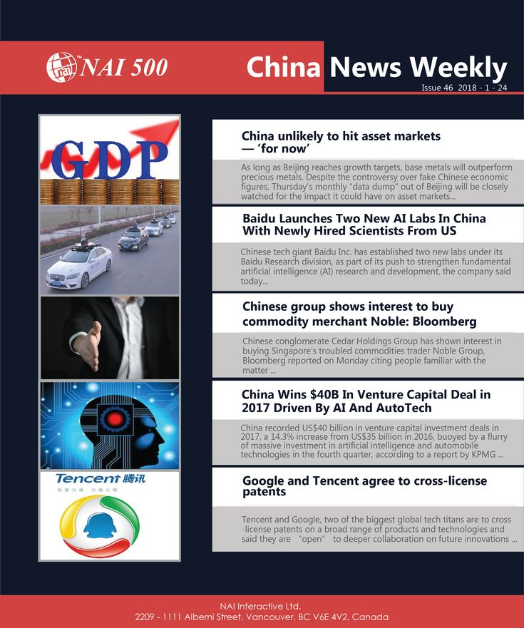 #NAI500 #ChinaNewsWeekly 46 – #China unlikely to hit asset markets — 'for now' #Baidu #Commodity #VC #Ai #AutoTech #Google #Tencent #Copper #Investment #technology