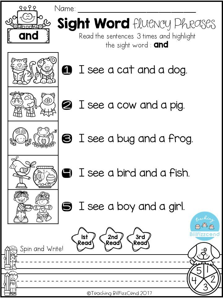 FREE Kindergarten Sight Word Fluency Phrases(Pre-Primer, Primer, First Grade) This pack is ideal for beginning readers or struggling readers in Pre-K, Kindergarten and in First Grade to build confidence in reading. Kindergarten handwriting practice. Kindergarten sight words.