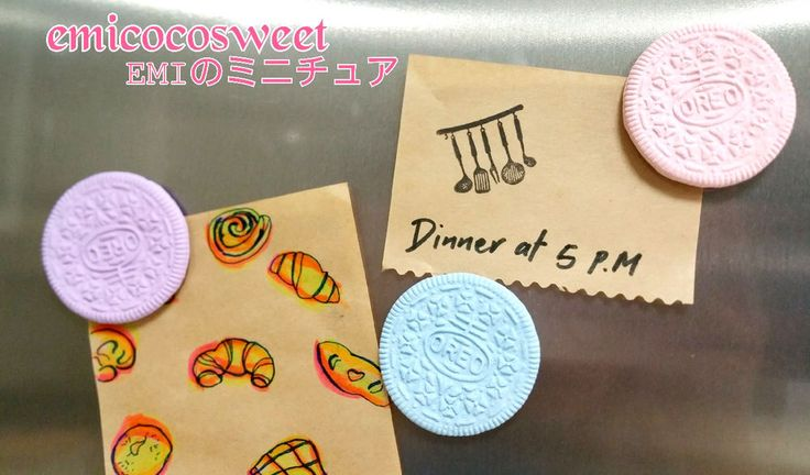 Oreo magnet,Kitchen Magnet,Handmade Polymer Clay Food Magnet,Cute 3D Food Magnet