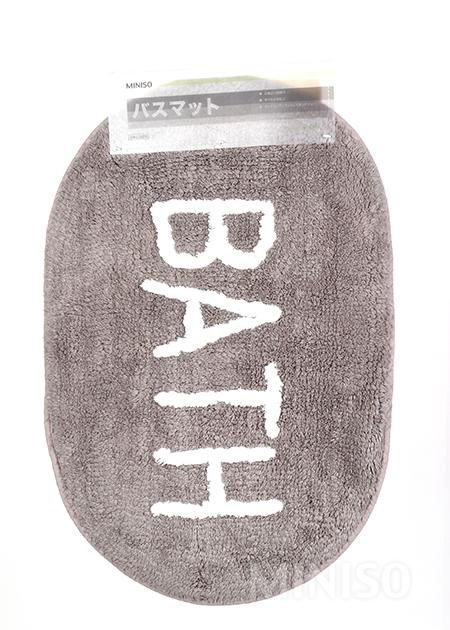 Cotton Mat (Gray)