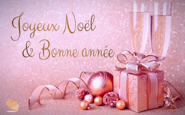 Joyeux Noël Textes Courts Cartes De Souhaits Cards