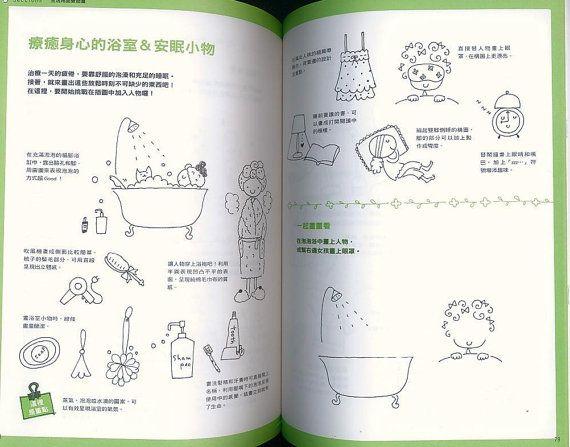 Kawaii petite Illustration 2 par Hiromi Shimada par CollectingLife