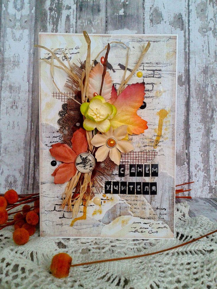 Краски, ножницы, бумага...: Осень, осень, лес остыл и листья сбросил...
