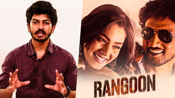 Rangoon Tamil Review | Promising ThrillerA tale on pain, a tale on friendship, a tale on love. Presenting the official trailer of 'Rangoon' starring Gautham Karthik and Sana in lead roles dir... Check more at http://tamil.swengen.com/rangoon-tamil-review-promising-thriller/